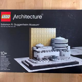 レゴ(Lego)の【ヒロユキ様専用】新品未開封 LEGO ソロモン・R・グッゲンハイム 美術館(模型/プラモデル)