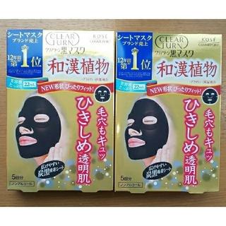コーセーコスメポート(KOSE COSMEPORT)の【10枚】クリアターン 黒フェイスマスク 和漢植物 ひきしめ透明肌(パック/フェイスマスク)