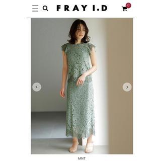 フレイアイディー(FRAY I.D)のFRAY I.D バイカラーレースセットアップ新品未使用(セット/コーデ)