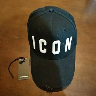 ディースクエアード(DSQUARED2)のDSQUARED2 ディースクエアード ICON キャップ 帽子(キャップ)