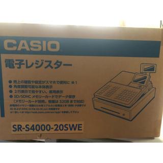 カシオ(CASIO)のCASIO カシオ 電子レジスター SR-S4000-20SWE 2019年製(店舗用品)
