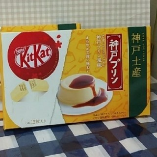 Nestle - 🍮キットカット  神戸プリン風味🍮