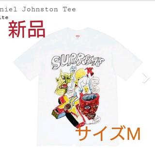 シュプリーム(Supreme)のシュプリーム Daniel Johnston Teeサイズ M新品!(Tシャツ/カットソー(半袖/袖なし))