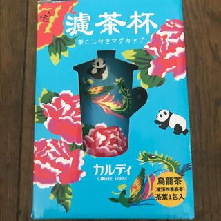 カルディ(KALDI)のカルディ マグカップ ブルー 台湾 茶こし付き(グラス/カップ)