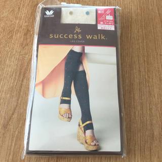 ワコール(Wacoal)のsuccess walk(ソックス)