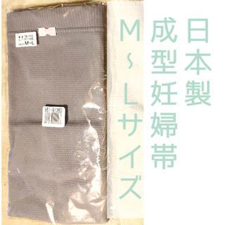 ベルメゾン(ベルメゾン)の成型妊婦帯 リボン付きグレー 未開封未使用 腹巻 M〜L(マタニティウェア)