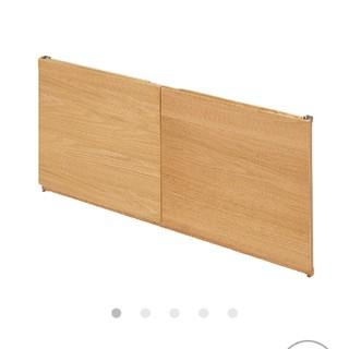 ムジルシリョウヒン(MUJI (無印良品))のスタッキングキャビネット・木製扉 オーク材厚み2.5×幅38.5×高さ36.5(リビング収納)