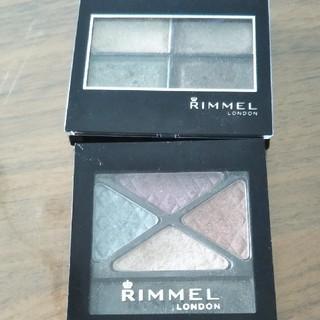 リンメル(RIMMEL)のRIMMEL アイシャドー2個セット(アイシャドウ)