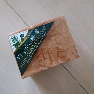 アレッポの石鹸 - アレッポ