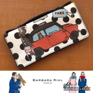 アッシュペーフランス(H.P.FRANCE)のbarbara rihl バーバラリール 長財布 (財布)