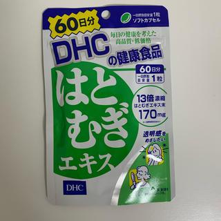 ディーエイチシー(DHC)のDHC はとむぎエキス 60日分(その他)