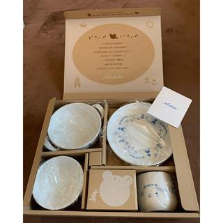 ノリタケ(Noritake)のノリタケ ベビー食器 子供食器 ライトステップ(ブルー)(離乳食器セット)