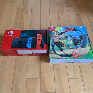 ニンテンドースイッチ(Nintendo Switch)のNINTENDO SWITCH ネオン本体 リングフィットアドベンチャー セット(家庭用ゲーム機本体)