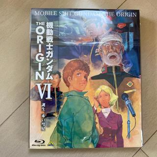 バンダイ(BANDAI)の機動戦士ガンダム THE ORIGIN VI 誕生 赤い彗星 Blu-ray(アニメ)