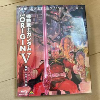 バンダイ(BANDAI)の機動戦士ガンダム THE ORIGIN V 激突 ルウム会戦 Blu-ray(アニメ)