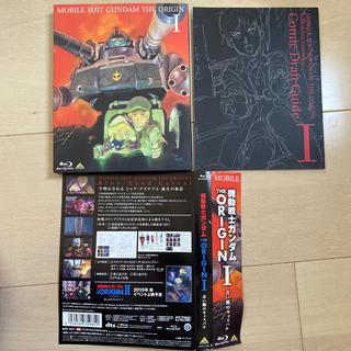 バンダイ(BANDAI)の機動戦士ガンダム THE ORIGIN I Blu-ray(アニメ)