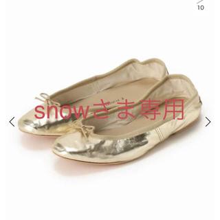 アパルトモンドゥーズィエムクラス(L'Appartement DEUXIEME CLASSE)のアパルトモン☆PORSELLI Ballet Shoes☆新品38(バレエシューズ)