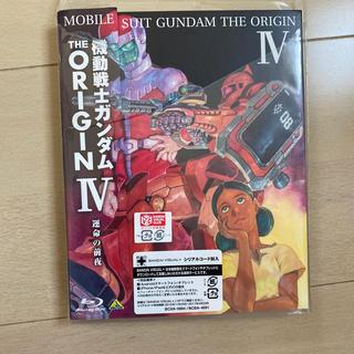 バンダイ(BANDAI)の機動戦士ガンダム THE ORIGIN IV Blu-ray(アニメ)