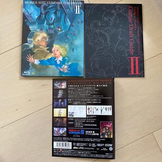 バンダイ(BANDAI)の機動戦士ガンダム THE ORIGIN II Blu-ray(アニメ)