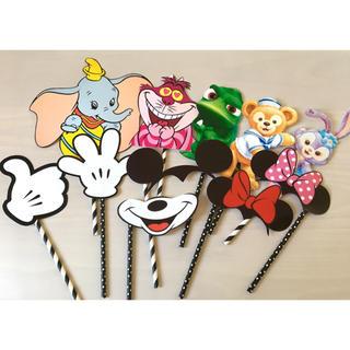 ディズニー(Disney)のディズニー フォトプロップス♡(計20本)(フォトプロップス)
