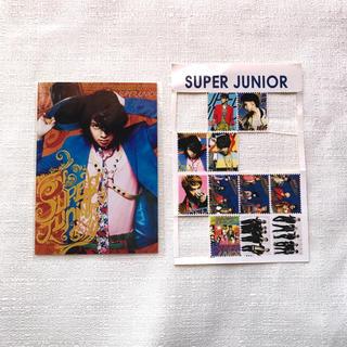 スーパージュニア(SUPER JUNIOR)のSUPER JUNIOR スーパージュニア カード シール セット(ミュージシャン)