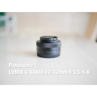 パナソニック(Panasonic)のLUMIX G VARIO 12-32mm f/3.5-5.6(レンズ(ズーム))