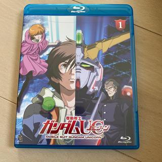 バンダイ(BANDAI)の機動戦士ガンダムUC 1 Blu-ray(アニメ)