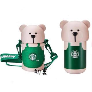 スターバックスコーヒー(Starbucks Coffee)の専用!ボトルホルダー付!ステンレスボトルベアリスタ台湾スターバックスタンブラー(タンブラー)