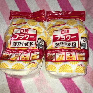 ニッシンセイフン(日清製粉)の日清 フラワー 薄力小麦粉 1kg ✖️ 2袋(米/穀物)
