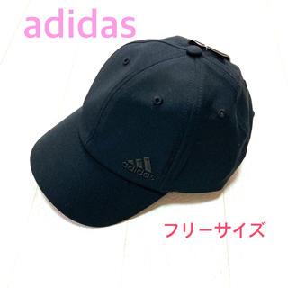 アディダス(adidas)のadidas ランニングキャップ UVカット フリーサイズ レディース(その他)