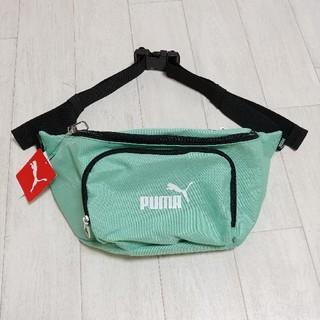 プーマ(PUMA)の∴WEGO/PUMA ウエストバッグ ライム 新品未使用(ボディバッグ/ウエストポーチ)