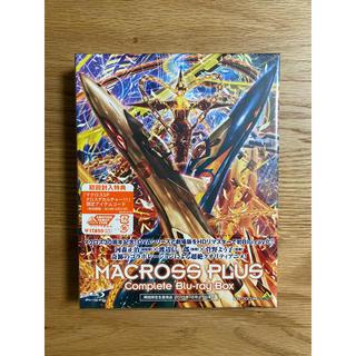 マクロス(macros)のマクロスプラス Complete Blu-ray Box Blu-ray(アニメ)