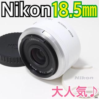 ニコン(Nikon)の✨大人気の単焦点レンズ♪✨レンズ Nikon 1 18.5mm f/1.8(レンズ(単焦点))