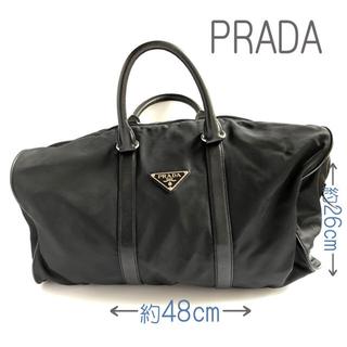 プラダ(PRADA)のひ様専用PRADA黒旅行用バッグボストンバッグ中古 保証書箱なし(ボストンバッグ)