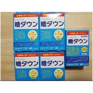 アラ(ALA)のALA 糖ダウン 30日分 1箱 10日分×5箱 80日分(その他)