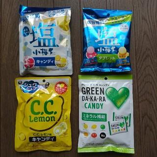 ロッテ キャンディ 4袋(菓子/デザート)