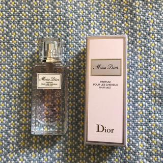 Dior - Dior ミスディオール  ヘアミスト