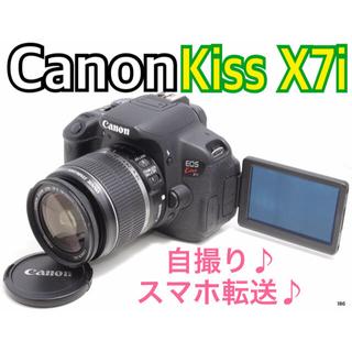キヤノン(Canon)の【めろ様専用】自撮り♪スマホ転送♪キヤノン Canon EOS kiss X7i(デジタル一眼)