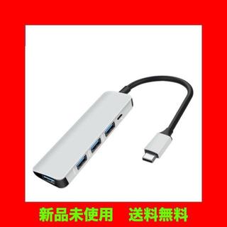 zoo様専用 USB typeC USB3.0 4ポートハブ(PC周辺機器)
