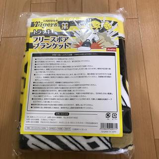 阪神タイガース - 新品未使用*非売品 阪神タイガースブランケット