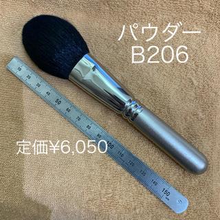 白鳳堂 - 白鳳堂 パウダーブラシ B206