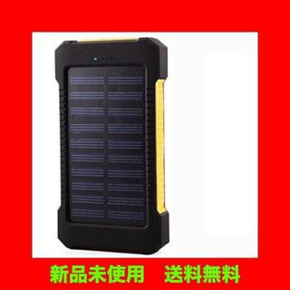 ソーラー充電対応 モバイルバッテリー(その他)