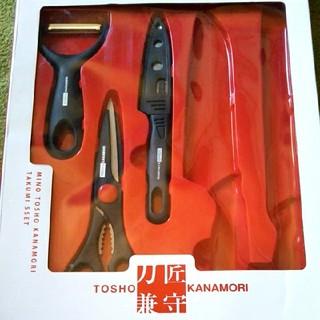 キッチンツール セット ピーラー ナイフ ハサミ(調理道具/製菓道具)