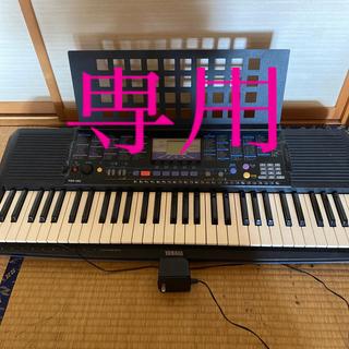 値下げ終了!YAMAHA ヤマハ ポータトーン 電子ピアノ PSR-190(電子ピアノ)