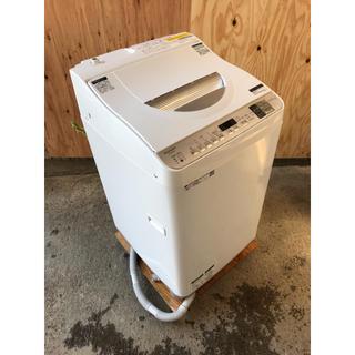 SHARP - SHARP 5.5kg電気洗濯乾燥機 ES-TX5D-S 2019