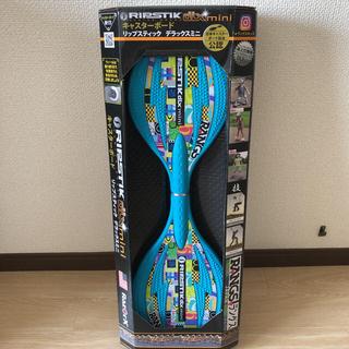リップスティックデラックスミニ  ブルー(三輪車/乗り物)