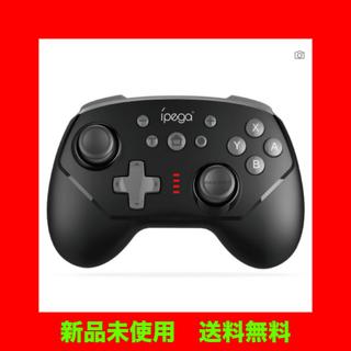 早いもの勝ち Switch用コントローラー 安心のipega(その他)
