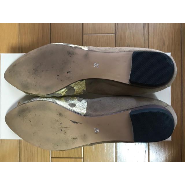 AU BANNISTER(オゥバニスター)の美品 Au BANNISTER オゥ バニスター パンプス サンダル レディースの靴/シューズ(サンダル)の商品写真