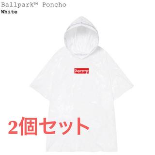 シュプリーム(Supreme)のSupreme Ballpark Poncho 2個セット(ポンチョ)