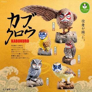 タカラトミーアーツ(T-ARTS)のパンダの穴 ・カブクロウ KABUKURO ☆全6種・新品(SF/ファンタジー/ホラー)